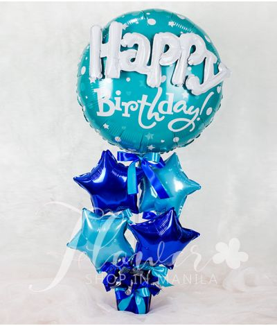 Happy Birthday Balloon with Star Balloons
